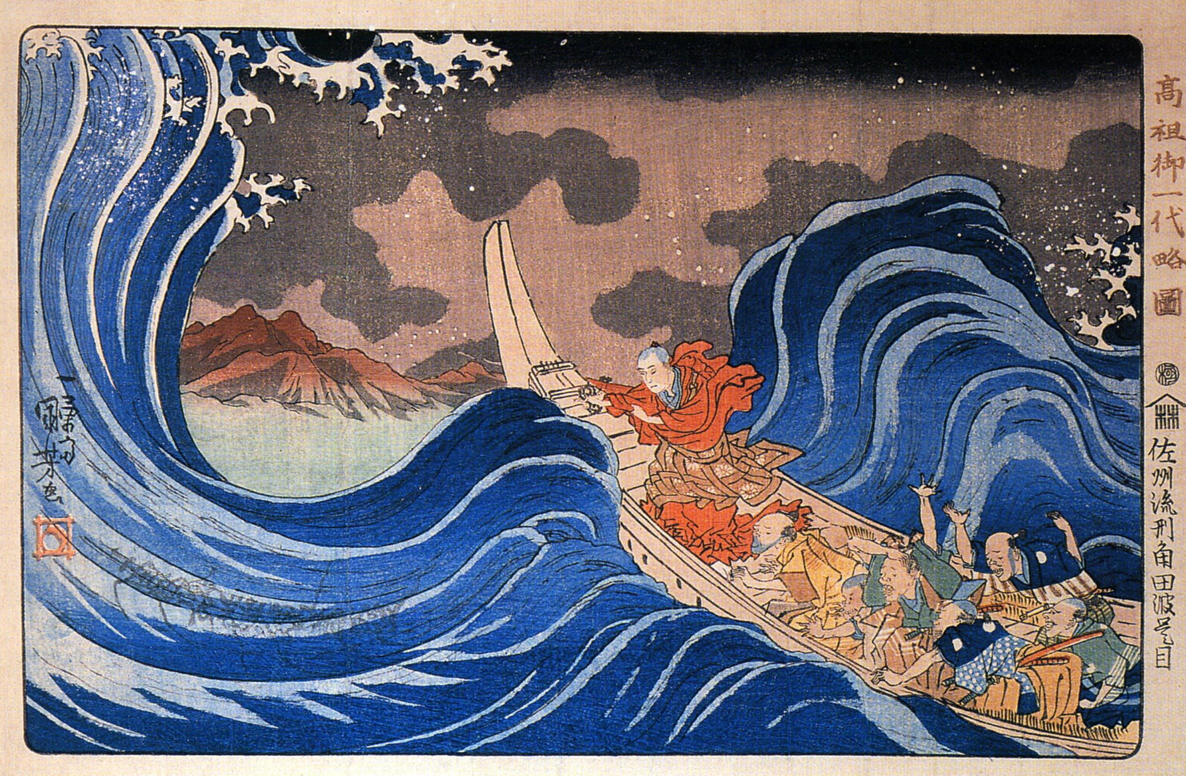 edo-period-japanese-art